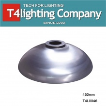 450 mm Lamp shade